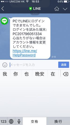 IMG_4706[1].JPG